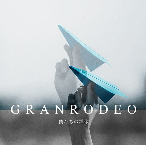 Title is to be announced (2nd Mini Album) / GRANRODEO