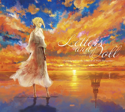 """Violet Evergarden (Anime)"" Vocal Album: Letters and Doll - Looking back on the memories of Violet Evergarden - / Yui Ishikawa (Violet Evergarden)"
