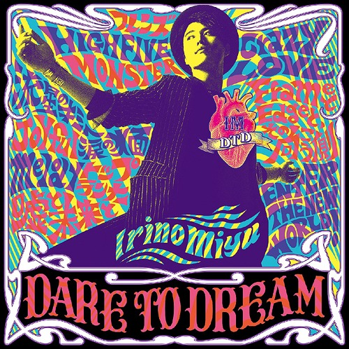 DARE TO DREAM / Miyu Irino