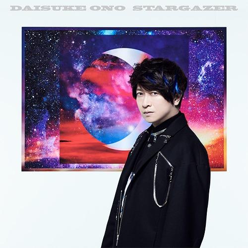 STARGAZER / Daisuke Ono