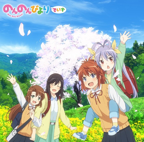 """Non Non Biyori (Anime)"" Series OP/ED Theme Collection: Non Non Biyori Days / Animation"
