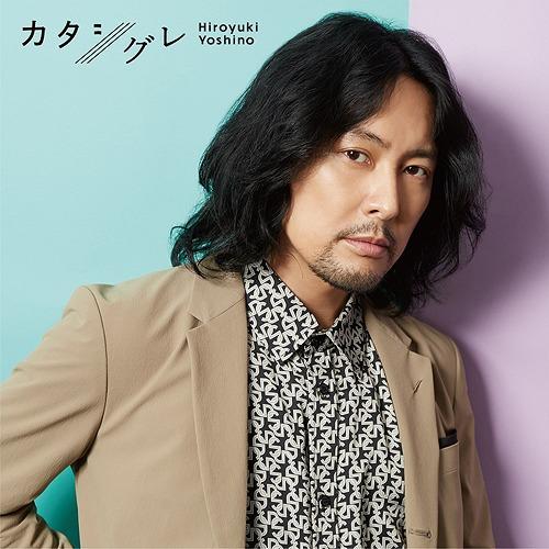Title is to be announced (1st Album) / Hiroyuki Yoshino