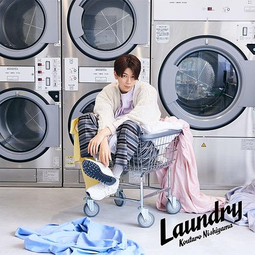 Laundry / Kotaro Nishiyama