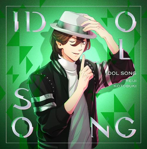 Uta no Prince Sama Idol Song / Reiji Kotobuki (Shotaro Morikubo)