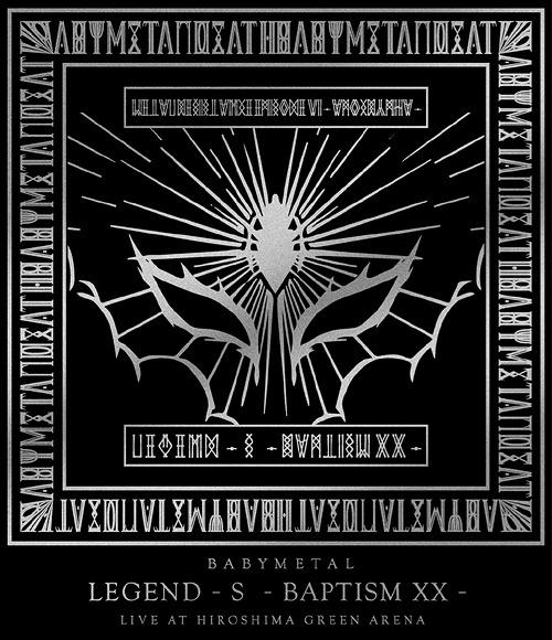 LEGEND - S - BAPTISM XX - (Live at Hiroshima Green Arena) / BABYMETAL