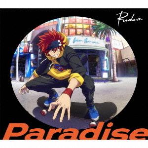 Paradise / Rude-Alpha