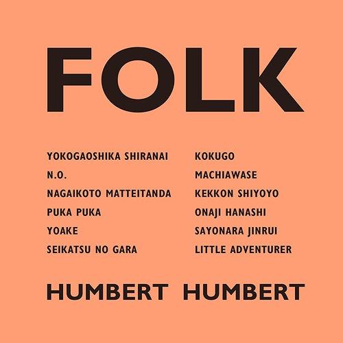 FOLK / humbert humbert