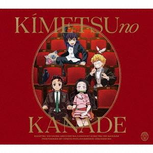 """""""Demon Slayer: Kimetsu no Yaiba (TV Anime)"""" Orchestra Concert - Kimetsu no Kanade - / V.A."""