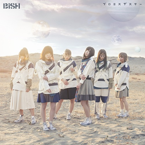 Promise The Star / BiSH
