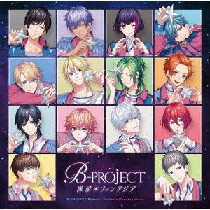 Ryuusei * Fantasia / B-PROJECT