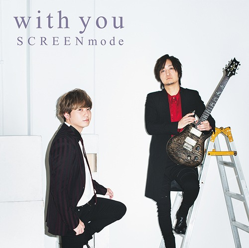 With You / SCREEN mode
