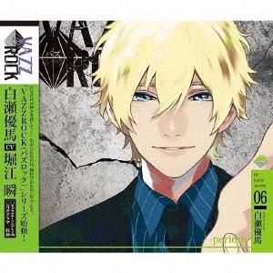 """""""VAZZROCK"""" bi-color Series / Yuma Shirase (Shun Horie) & Sho Onoda (Yukitoshi Kikuchi)"""