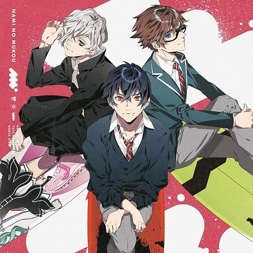 """""""WAVE!! - Surfing Yappe!! - (Anime)"""" Unit CD: Nami no Muko / mmm (Takuya Sato, Yusuke Shirai, Shunichi Toki)"""