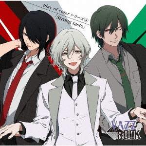 VAZZROCK play of color Series / Drama CD