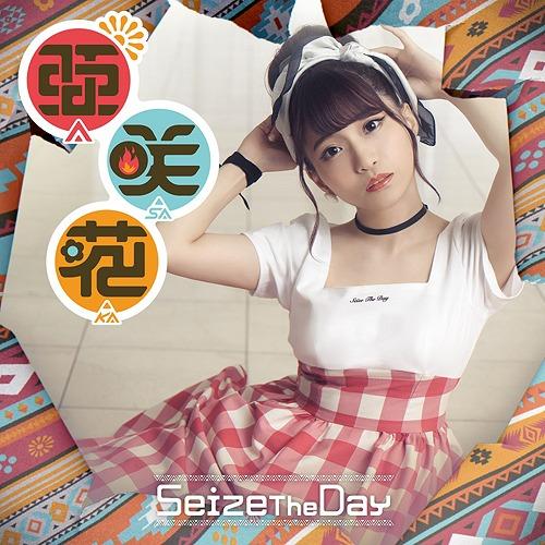 Seize The Day / Asaka