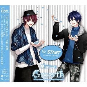 """ALIVE Growth """"RE:START"""" Series / Kensuke Yaegashi (Yoshitaka Yamaya), Mamoru Fujimura (Junta Terashima)"""