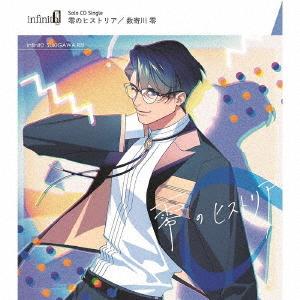 """infinit0 Solo CD Single """"Rei no Historia"""" / Rei Sukigawa (Hinata Tadokoro)"""