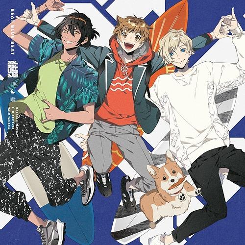 """WAVE!! - Surfing Yappe!! - (Anime)"" Unit CD: BEAT BLUE BEAT / Ooarai Torai (Tomoaki Maeno, Jin Ogasawara, Yoshiki Nakajima)"