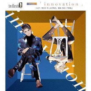 "infinit0 Drama ""innovation"" / Drama CD (Hinata Tadokoro, Mizuki Chiba)"