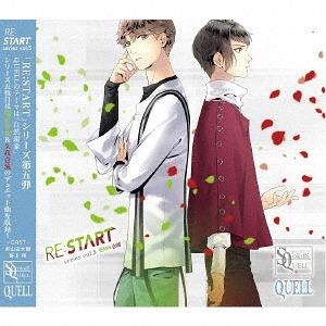 SQ QUELL [RE:START] Series / Eichi Horimiya (Kotaro Nishiyama), Ichiru Kuga (Sho Nogami)