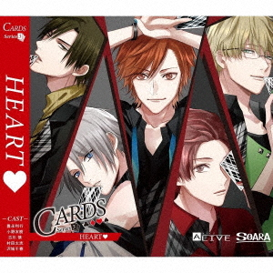 "Alive ""Cards"" Series / SOARA"