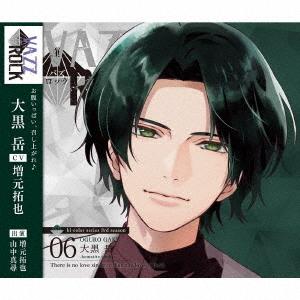 """VAZZROCK"" bi-color Series 3rd Season / Gaku Oguro (Takuya Masumoto) & Issa Kiduku (Masahiro Yamanaka)"