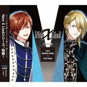 """Alive """"Neo X Lied"""" / Sora Ohara (Toshiyuki Toyonaga), Koki Eto (Shunichi Toki)"""