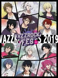 Vazzrock Fes 2019 / V.A.