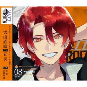 """VAZZROCK"" bi-color Series 3rd Season / Naosuke Oyama (Tsubasa Sasa) & Reiji Amaha (Takuya Sato)"