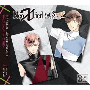 """SQ """"Neo X Lied"""" / Rikka Sera (Natsuki Hanae), Eichi Horimiya (Kotaro Nishiyama)"""
