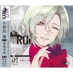 """""""VAZZROCK"""" bi-color Series 3rd Season / Sho Onoda (Yukitoshi Kikuchi) & Gaku Oguro (Takuya Masumoto)"""
