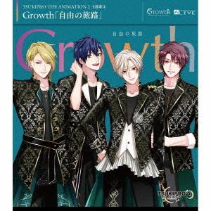 """TSUKIPRO THE ANIMATION 2"" Theme Song (4): Growth: Jiyu no Tabiji / Growth"
