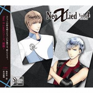 """SQ """"Neo X Lied"""" / Dai Murase (Yuichiro Umehara), Shu Izumi (Shunsuke Takeuchi)"""