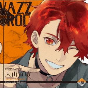 VAZZROCK bi-color Series 2nd Season / Naosuke Oyama (Tsubasa Sasa) & Ruka Nazumi (Keisuke Komoto)