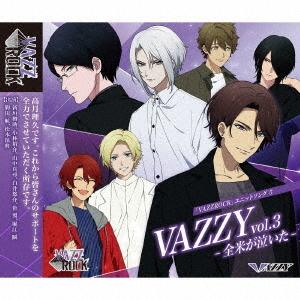"""""""VAZZROCK"""" Unit Song 5 """"VAZZY Vol.3 -Zenbei ga Naita-"""" / VAZZY"""
