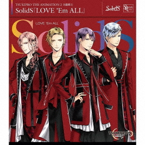 """""""TSUKIPRO THE ANIMATION 2"""" Theme Song (1): SolidS: LOVE 'Em ALL / SolidS"""