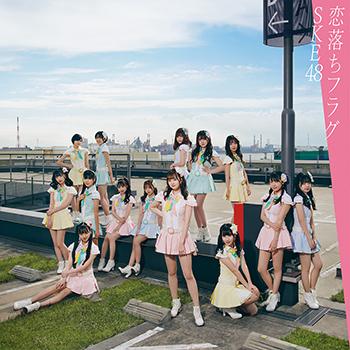 Koiochi Flag [Regular Edition / Type A] [CD+DVD]
