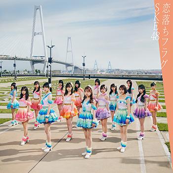Koiochi Flag [Regular Edition / Type B] [CD+DVD]