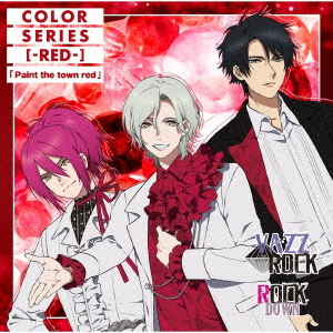[Vazzrock] Color Series / ROCK DOWN