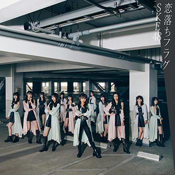 Koiochi Flag [Regular Edition / Type C] [CD+DVD]