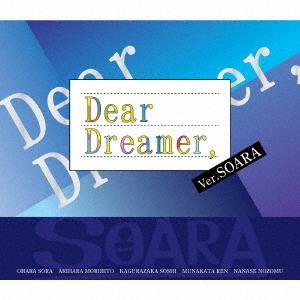 """Dear Dreamer,"" / SOARA"
