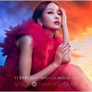 SYMPHONIA / Shiritai Koto, Shiritakunai Koto / Mika Nakashima