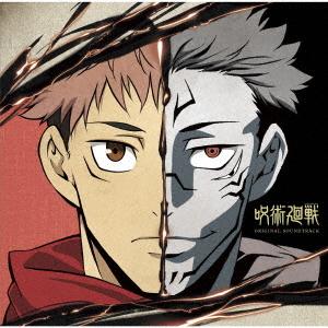 """Jujutsu Kaisen"" Original Soundtrack / Animation Soundtrack"