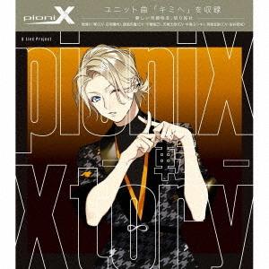 Xtory -Ten- / pioniX