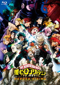 My Hero Academia The Movie  Heroes: Rising / Animation