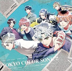 Tokyo Color Sonic!! / Drama CD
