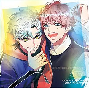 Tokyo Color Sonic!! / Drama CD (Shoya Chiba, Yuto Uemura, et al.)