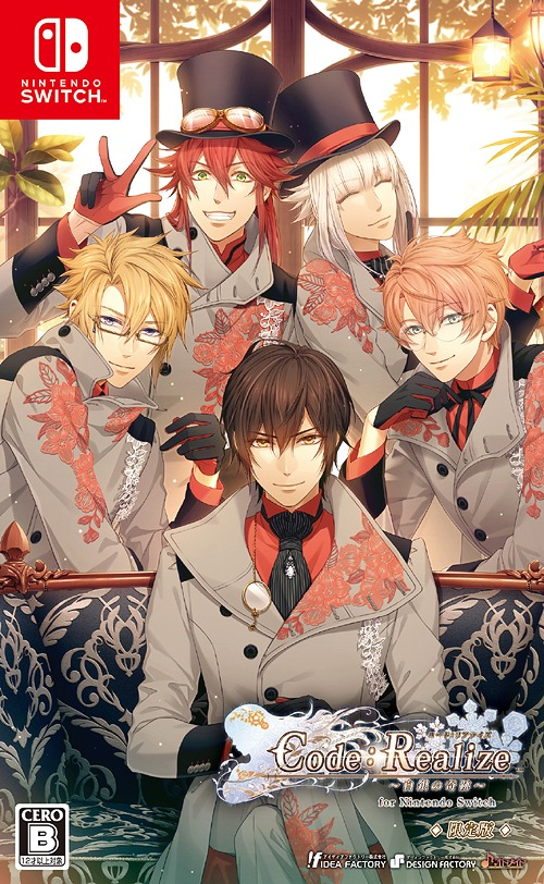 Code:Realize - Hakugin no Kiseki - for Nintendo Switch / Game
