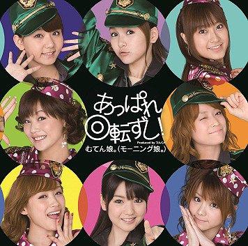 Appare Kaitenzushi / Muten Musume. (Morning Musume.)