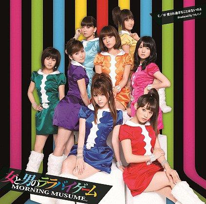 Onna to otoko no Lullaby Game / Morning Musume